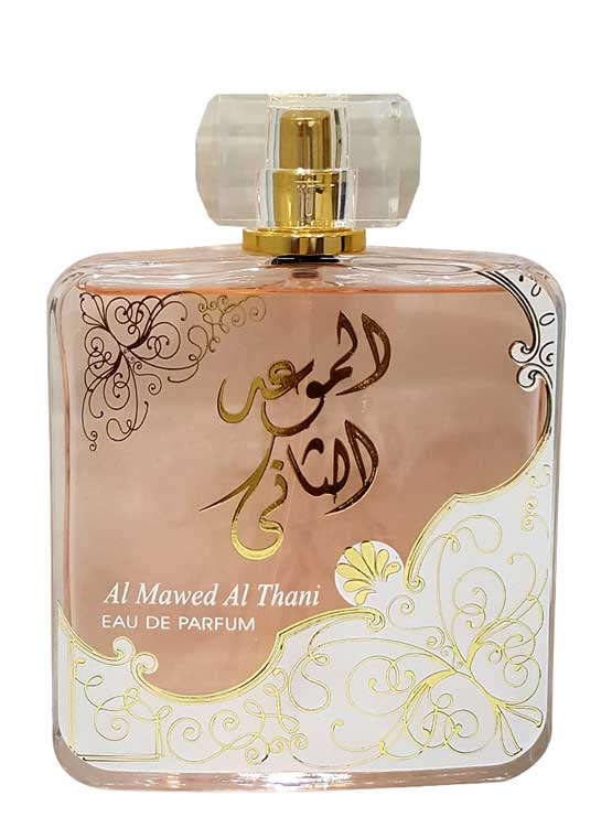 Al Mawed Al Thani for Men and Women (Unisex), edP 100ml