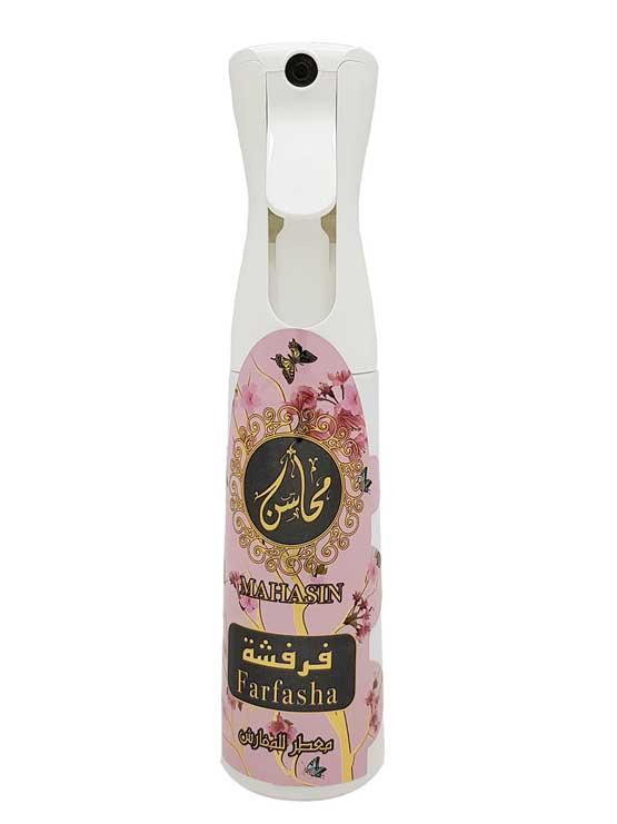 Mahasin Farfasha Air Freshener, 320ml by Khadlaj